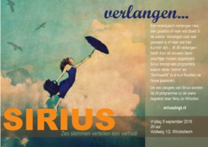 Sirius sept 2016 Windesheim